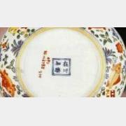20100605收藏马未都视频和笔记:金鱼纹饰,金鱼盆,在川知乐,鱼浅