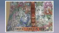 20110129收藏马未都视频和笔记:春节,花神,百花不落地,天干地支