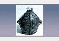 鲵鱼纹彩陶双耳瓶的图片,尺寸,器形特征