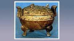 青釉鼎的图片,尺寸,年代,器形,特征,纹饰