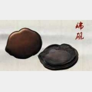 20110305收藏马未都视频和笔记:砚台,四大名砚,松花砚,黄任,米芾