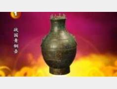 20100103华豫之门视频和笔记:汉传佛像,戴熙山水画,蒲华五瑞图