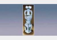 钧窑双耳连座瓶的图片,估价,成交价,尺寸,年代,特征,纹饰