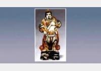 磁州窑武官像的图片,估价,成交价,尺寸,年代,特征,纹饰