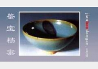汝窑三足洗的图片,尺寸,年代,特征,纹饰