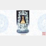 龙泉窑龛式观音的图片,尺寸,年代,特征,纹饰