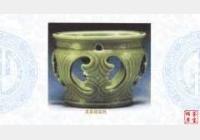 龙泉窑盆托的图片,估价,成交价,尺寸,年代,特征,纹饰