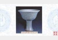 龙泉窑青釉划花高足杯的图片尺寸,年代,特征,纹饰