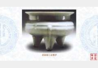 龙泉窑三足香炉的图片,估价,成交价,尺寸,年代,特征,纹饰