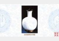 定窑莲瓣纹长颈瓶的图片,尺寸,年代,特征,纹饰