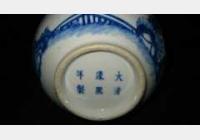 陶瓷的基本鉴定方法:科学检测和经验眼力