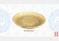 洪州窑莲花纹盘的图片,年代,特征,尺寸,纹饰