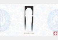 5万的德化窑暗刻花卉双耳鸡腿瓶的图片,估价,成交价,年代