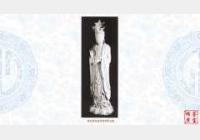 40万的德化窑白瓷观音菩萨立像的图片,估价,成交价,年代,特征