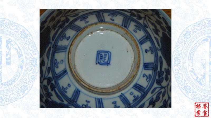 安溪窑的历史,安溪窑瓷器特点,安溪窑瓷器器形特征