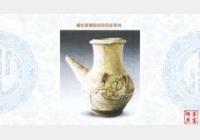 磁灶窑素胎刻划花纹军持的图片,年代,特征,尺寸,纹饰