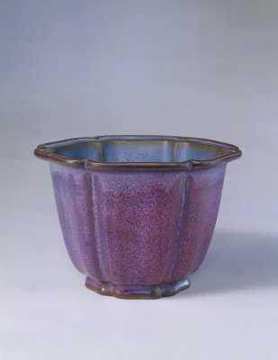宋钧窑玫瑰紫釉葵花式花盆的鉴赏,款识