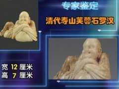 20111107一槌定音视频和笔记:寿山石罗汉,孙多慈,漆盘,古琴,花觚