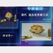 20111211一槌定音视频和笔记:焚香三式,端砚,玉雕,观音像,紫砂壶
