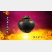 20100117华豫之门视频和笔记:王铎,底稿,鲁山罐,青玉龙佩,铜香薰