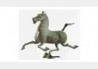 20041101国宝档案视频和笔记:铜奔马(2),巡展,郭沫若