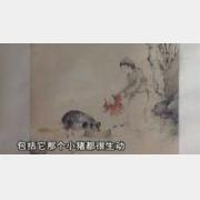 20130421一槌定音视频和笔记:颜伯龙,石暖砚,攒盘,彩釉紫砂壶