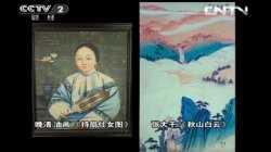 20130901一槌定音视频和笔记:晚清油画,黄花梨天平架,方家珍绘瓶