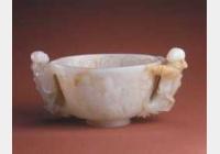 宋白玉双立人耳礼乐杯的图片,特点,年代,鉴赏,馆藏