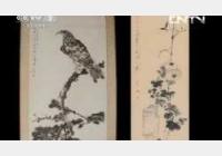 20131103一槌定音视频和笔记:于非闇双清图,瓷片洗,青石雕石狮