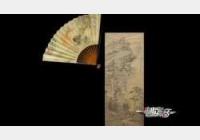 20131201一槌定音视频和笔记:倪田骏马图,德化窑回纹钵,诞生佛