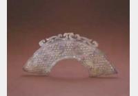 战国玉镂雕双凤式璜的图片,特点,年代,鉴赏,馆藏