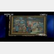 20140309一槌定音视频和笔记:玻璃画,青花釉里红方瓶,沉香佛珠