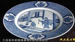 20110709收藏马未都视频和笔记:青花盘,粉彩盘,青釉尊,冰梅罐