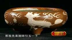 20111105寻宝视频和笔记:走进苏州同里(下),陆治,插屏,琵琶尊,矛