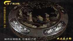 20110730收藏马未都视频和笔记:清嵌螺钿圆捧盒,帽筒,紫金釉碗