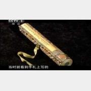 20111112寻宝视频和笔记:走进上虞(上),陆俨少,执壶,紫砂壶,铜镜