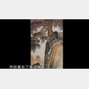 20111209寻宝视频和笔记:走进南宁(上),根雕,粉彩碗,钱松喦,铁权