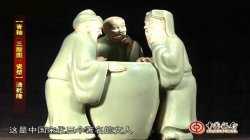 20111001收藏马未都视频和笔记:清青釉瓷雕,黄花梨朝珠盒,宋瓷枕