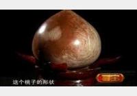 20111230寻宝视频和笔记:走进平谷(下),釉瓶,查士标,佛像,金海石