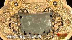 20120224寻宝视频和笔记:走进龙岩(下),钧红掸瓶,郭沫若,匾,铜鼓