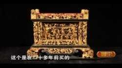 20120309寻宝视频和笔记:走进上杭(下),清蒜头瓶,明圆素炉,贵寿图
