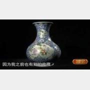 20120421寻宝视频和笔记:我有国宝(六),白玉,银盘,何朝春,董其昌