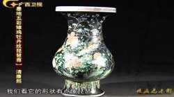 20111224收藏马未都视频和笔记:墨地五彩琵琶尊,宋塔瓶,鱼藻纹碗