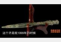 20120519寻宝视频和笔记:走进阆中(二),尊,提链壶,带板,徐悲鸿