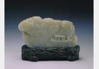 清白玉赤壁景色山子的图片,特点,年代,鉴赏,馆藏
