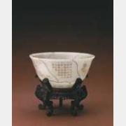 清白玉填金花卉诗句葵瓣碗的图片,特点,年代,鉴赏,馆藏
