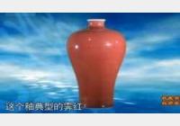 20120707寻宝视频和笔记:走进晋江(三),黄道周,铜镜,佛像,红釉瓶