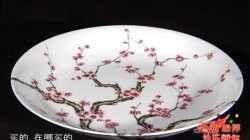 20120127收藏马未都视频和笔记:粉彩梅花纹盘,粉彩帽筒,粉彩碗
