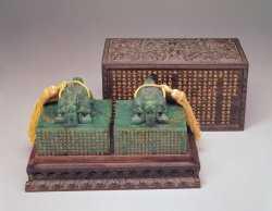 清乾隆碧玉八徵耄念之宝玺的图片,特点,价格,鉴赏,馆藏