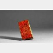 ÇåǬ¡ÇàÓñÎ帣Îå´úÌùÅÏ¡Ìì×Ó±¦çôµÄͼƬ£¬Ìص㣬¼Û¸ñ£¬¼øÉÍ